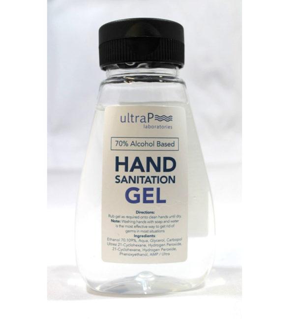 PPE 70% Hand Sanitiser